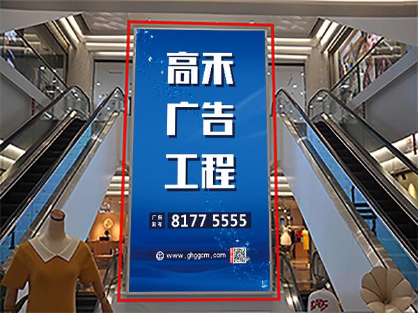 商业大厦中庭LED显示屏