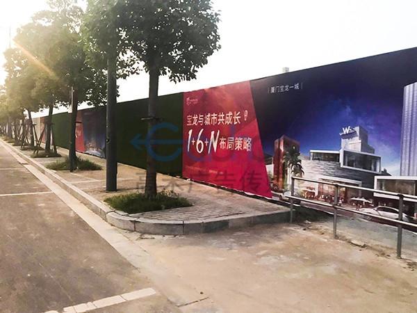 南京围挡宝龙