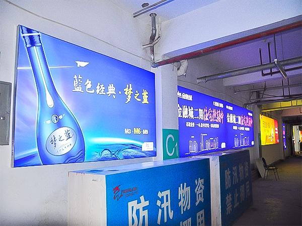 苏州宝龙广场地下停车场体软膜灯箱