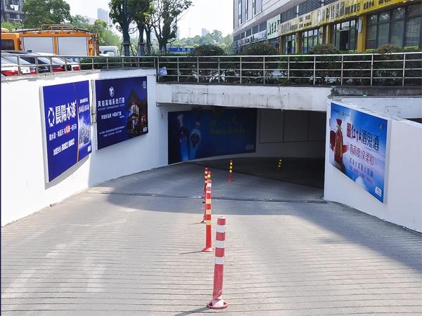 宝龙广场地下停车场北出入口(东侧)墙体软膜灯箱