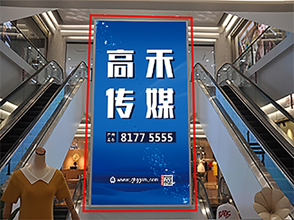 苏州商业大厦中庭LED显示屏