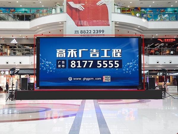 苏州宝龙中庭LED显示屏